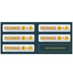 Set rectangular horizontal buttons exchange vector