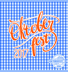 2017 oktoberfest poster with traditional vector image