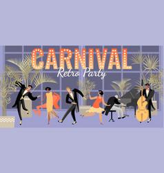 Invitation banner for a retro carnival party vector