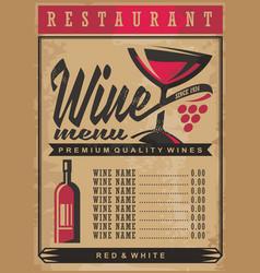 wine list menu template on old vintage paper backg vector image