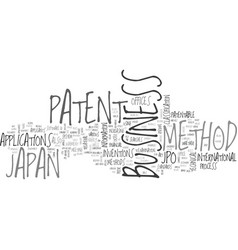 japan business method patent text background word vector image