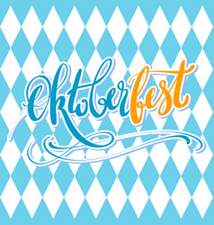 oktoberfest poster with traditional pattern vector image vector image