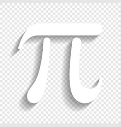 Pi greek letter sign white icon with soft vector