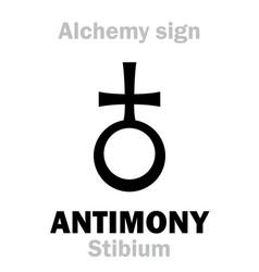 alchemy antimony stibium vector image vector image
