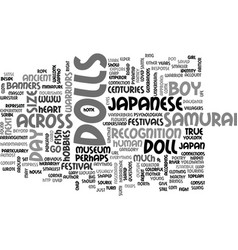 Japanese dolls boy s day festival in japan text vector