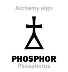 alchemy phosphor phosphorus vector image