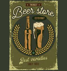 advertising beer store vector image