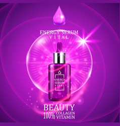 vital serum dropper bottle on shining purple vector image