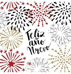 Feliz ano nuevo spanish happy new year greeting vector