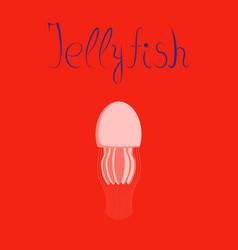 Flat on background biology jellyfish vector