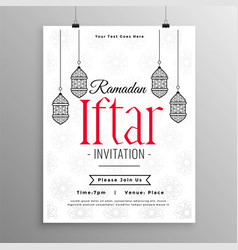 Islamic ramadan kareem iftar party invitation vector