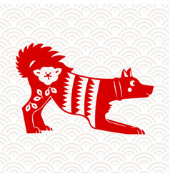 chinese new year 2018 happy dog card vector image
