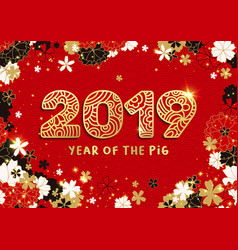 Year of the pig gold paper cut 2019 numbers and vector