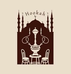 banner with a hookah for restaurant or cafe vector image