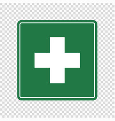 First aid sign vector