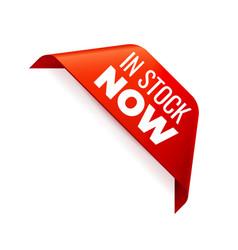 red banner ribbon on white background corner vector image