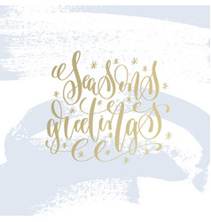 Seasons greetings hand lettering holiday poster vector