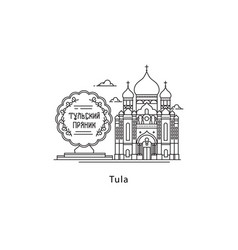 tula logo isolated on white background tula s vector image
