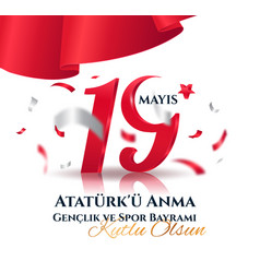 19 may turkish commemoration ataturk vector