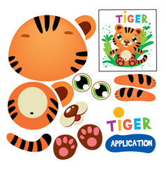 Cut glue tiger children paper application game vector