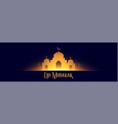 Glowing golden mosque banner design vector
