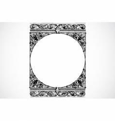 Pillar ornament vector