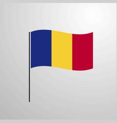 Romania waving flag vector