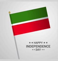 Tatarstan independence day typographic design vector
