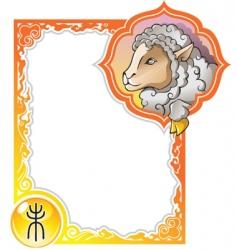 china horoscope 08 sheep vector image vector image