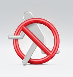 No trespassing sign vector image