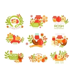 Rosh Hashanah Bright Postcard Labels Set vector