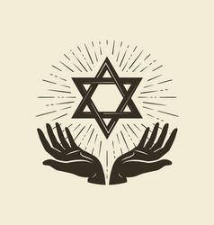 Star david symbol israel or judaism emblem vector