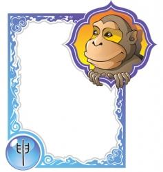 china horoscope 09 monkey vector image vector image