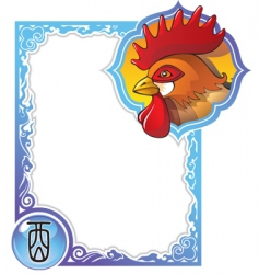 china horoscope 10 rooster vector image vector image