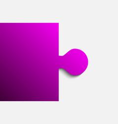 purple piece puzzle jigsaw 2 step vector image