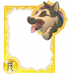 china horoscope 11 dog vector image