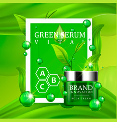 Green cream bottle with silver cap and vector