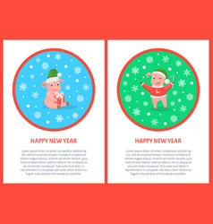 happy new year pig holiday design postcard vector image