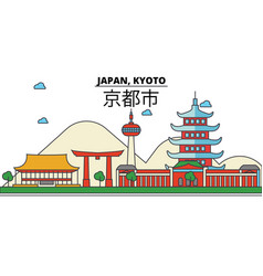 Japan kyoto city skyline architecture buildings vector