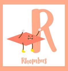 Letter r vocabulary rhombus shape vector