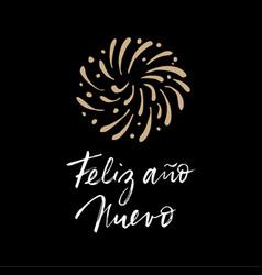 feliz ano nuevo spanish happy new year greeting vector image vector image