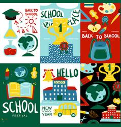 school posters banner set vector image