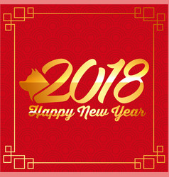 chinese happy new year of the dog calendar 2018 vector image