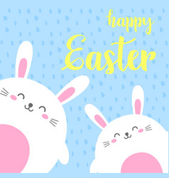 funny cartoon card with hare happy easter vector image