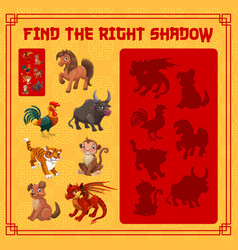 child find shadow game with chinese zodiac animals vector image