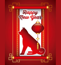 chinese happy new year of the dog lantern vector image