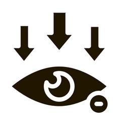 Eye and arrows eyesight icon vector