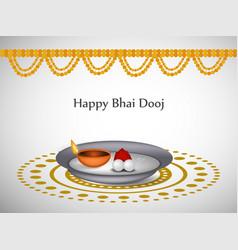 hindu festival bhai dooj background vector image