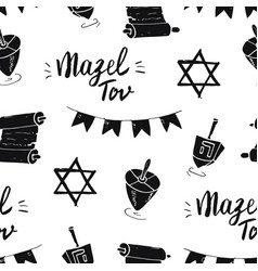 mazel tov seamless pattern jewish holiday hand vector image