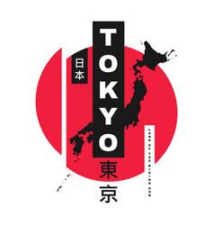 Tokyo t-shirt design t shirt design vector